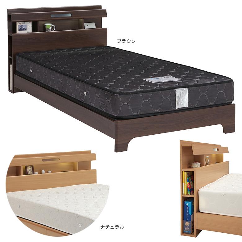 ベッド シングルベッド シングル ベッドフレーム フレームのみ 宮付き 棚付き 照明 ライト付 2口 コンセント 充電 サイド棚 A4サイズ 脚付き レッグ 木製 選べる2色 ナチュラル ブラウン おしゃれ シック モダン 北欧