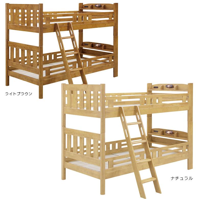 二段ベッド 2段ベッド 宮付き コンセント付き ライト付 木製 子供用ベッド 子供ベッド すのこベッド 天然木 耐震 シングル 大人用 二段ベット 2段ベット シングルベット シングルベッド ベッド ベット キッズ こども