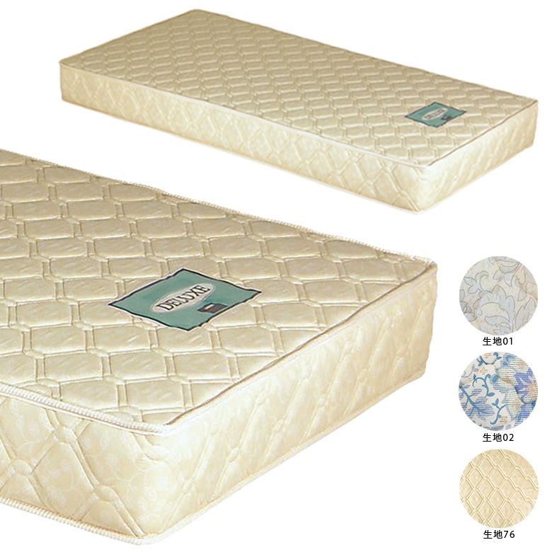 国産 マットレス 日本製 ボンネルコイルマットレス コイル数 360個 厚み 19cm クイーン ファブリック 高級 プリント織 生地 布製 選べる3タイプ 柄 デザイン 寝具 ベッド クイーンマット ボンネルマット Qマット