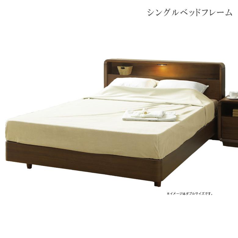 シングルベッド マレー ベッドフレーム ベッド ベット シングルサイズ シングル デザイナーズ 木製 送料無料