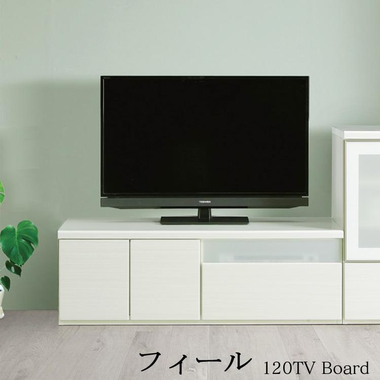 テレビボード 幅120cm 完成品 テレビ台 白 ホワイト ローボード ロータイプ 引き出し リビング収納 リビングボード TVボード TV台 AV収納 収納棚 収納 コーナー 北欧 32型 三角 北欧 デザイナーズ