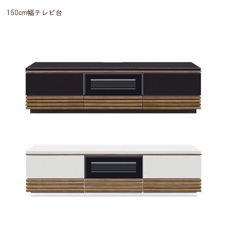 テレビ台 テレビボード 薄型 完成品 コンパクト スリム 幅150cm ローボード ロータイプ AV収納 リビングボード リビング収納 ホワイト 白 ブラック ブラウン ウォールナット 選べる2色 木製 木製収納 おしゃれ 北欧 フルオープンレール 引き出し付き