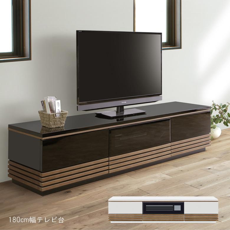 テレビ台 テレビボード 薄型 完成品 スリム 幅180cm ローボード ロータイプ AV収納 リビングボード リビング収納 ホワイト 白 ブラック ブラウン ウォールナット 木製 木製収納 おしゃれ 北欧 フルオープンレール 引き出し付き