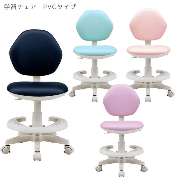 学習チェア 学習椅子 おすすめ 子供 昇降式 高さ調整 足置き付き 抗菌仕様 座面スライド機能 チェア PVC 合成皮革 合成レザー 学習チェアー キャスター付き 椅子 いす イス ブルー ライトピンク ネイビー パープル