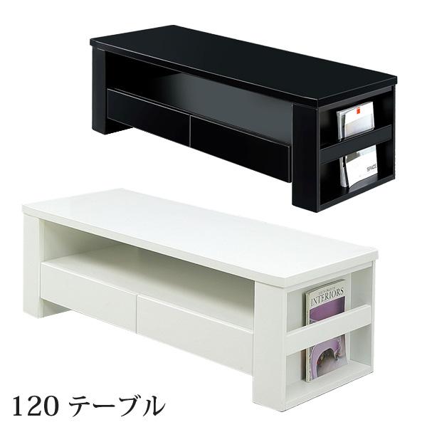 センターテーブル ゲイン 木製 ブラック ホワイト テーブル リビング 送料無料