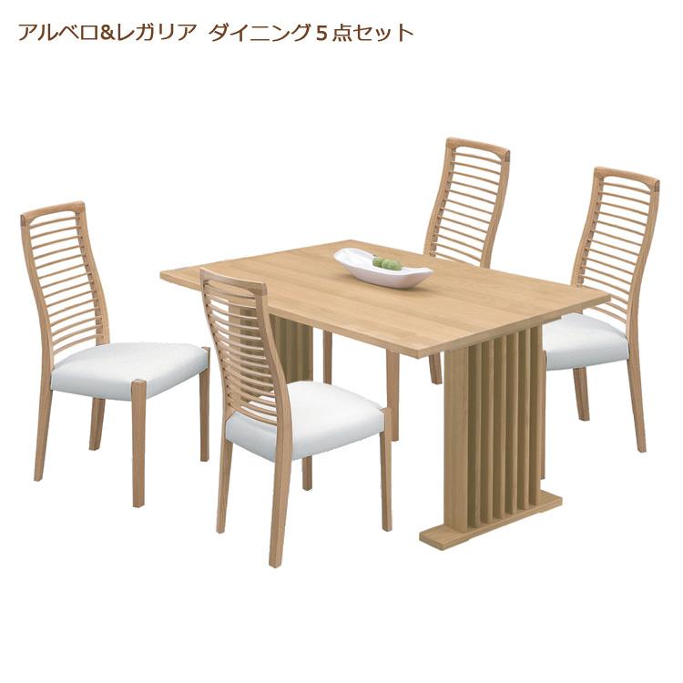 ダイニングテーブルセット 4人掛け 5点セット ダイニングセット ホワイト 幅140cm 木製 ナチュラル 4人用 ダイニングテーブル ダイニングチェアー チェア PVC 合成皮革 合成レザー 4脚 オーク材 送料無料