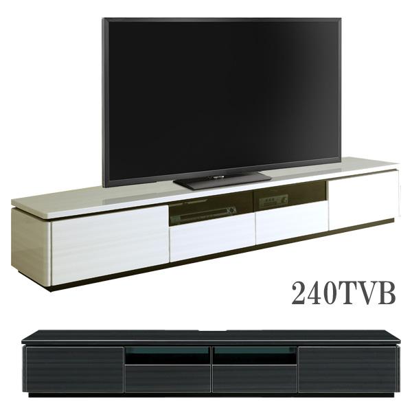 テレビボード 幅240cm テレビ台 白 ホワイト おしゃれ TVB TV台 TVボード テレビラック TVラック AVラック AVボード AV収納 北欧 デザイナーズ ハイグロスUV