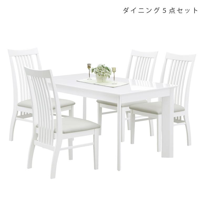 ダイニング5点セット ビストロ ダイニングセット 木製 ホワイト 白 4人用 ダイニングテーブル ダイニングチェア テーブル ダイニングチェアー 食卓 食卓セット チェアー チェア 送料無料