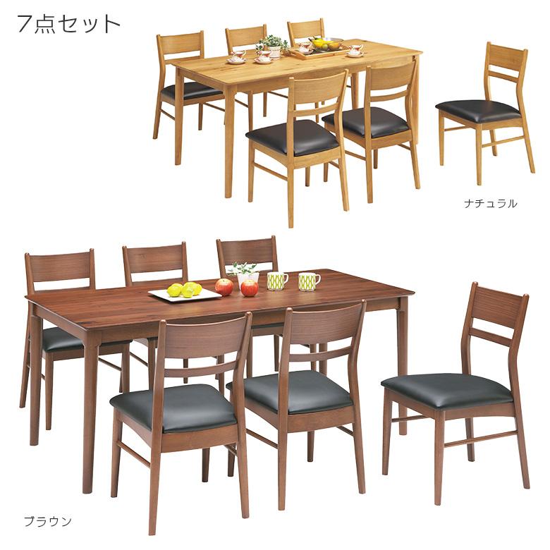 ダイニングテーブルセット ウォールナット 無垢 7点セット 6人掛け 無垢材 ダイニングセット ダイニング7点 ベンチ 6人用 幅165cm ブラウン ナチュラル ダイニングテーブル ダイニング チェア 6脚 テーブル 食卓 食卓テーブル
