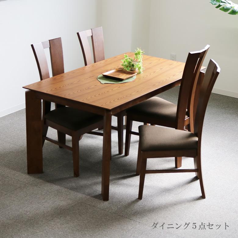 通販 ダイニングテーブルセット 4人掛け いす ダイニング5点セット ダイニングセット 木製 木製 チェアー オーク ダークブラウン 4人用 ダイニングテーブル ダイニングチェアー テーブル 食卓 チェアー チェア 椅子 イス いす, リミー:3053d83c --- kventurepartners.sakura.ne.jp