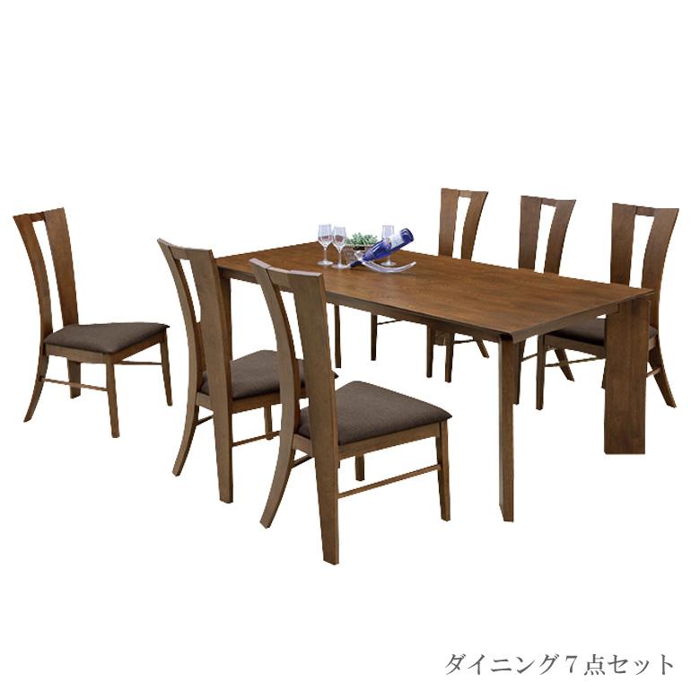 ダイニングテーブルセット 無垢 ダイニング7点セット 6人掛け ダイニングセット 木製 オーク ダークブラウン 6人用 ダイニングテーブル ダイニングチェアー テーブル 食卓 チェアー チェア 椅子 イス いす