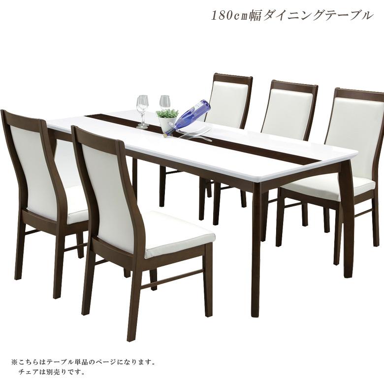 大人の上質  ダイニングテーブル 木製テーブル オーロラ 180 180 6人用 ダイニングテーブル ホワイト 白 ブラウン 木製テーブル 木製 木製 テーブル リビングテーブル 食卓 食卓テーブル 送料無料, むらかみ物産:1e6f30d0 --- business.personalco5.dominiotemporario.com