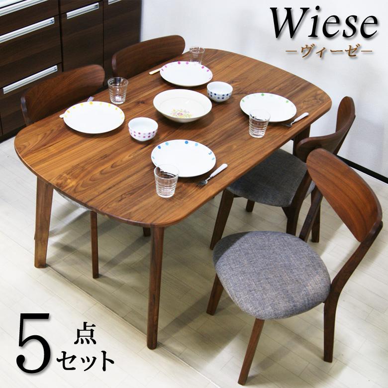 ダイニング5点セット ヴィーゼ ダイニングセット 木製 4人用 ダイニングテーブル ダイニングチェアー テーブル 食卓 食卓テーブル シンプル チェアー チェア 椅子 イス いす 送料無料 10P17Jun17