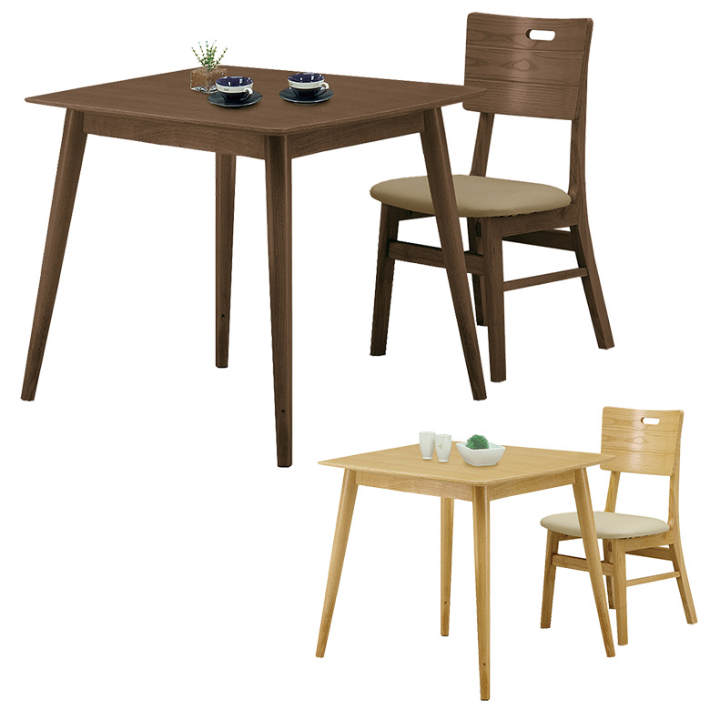 ダイニングテーブル 2人掛け 1人掛け 幅85cm 丸脚 オーク テーブルのみ 2人用 テーブル単品 単品 シンプル 食卓 ダイニング テーブル 食卓テーブル 木製 木製テーブル 選べる2色 ブラウン ナチュラル モダン 1人暮らし