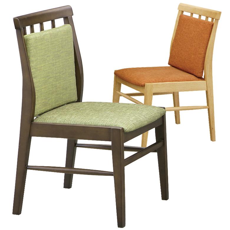 ダイニングチェア 2脚セット 木製 椅子のみ 食卓椅子 ダイニング 和モダン チェアー チェア 背もたれ クッション付 座面 ファブリック 1人用 選べる2色 ブラウン 座面グリーン ナチュラル 座面オレンジ 新生活 引っ越し 1人暮らし