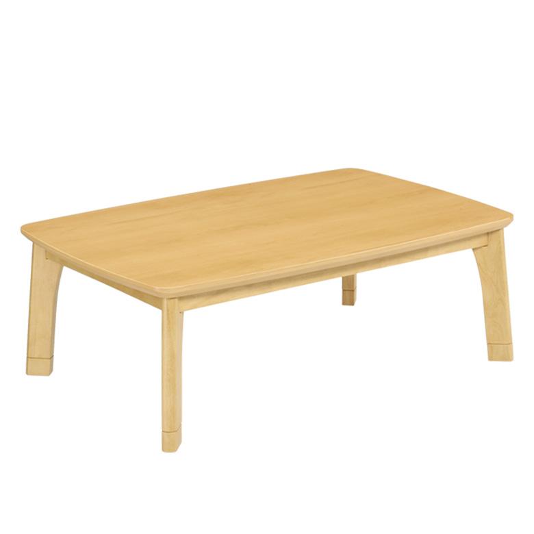 家具調こたつ 幅105cm こたつ 暖卓 こたつテーブル こたつ本体のみ こたつ本体 テーブル センターテーブル テーブルのみ 木製 UV塗装 ナチュラル 座卓 座卓テーブル 手元コントローラー
