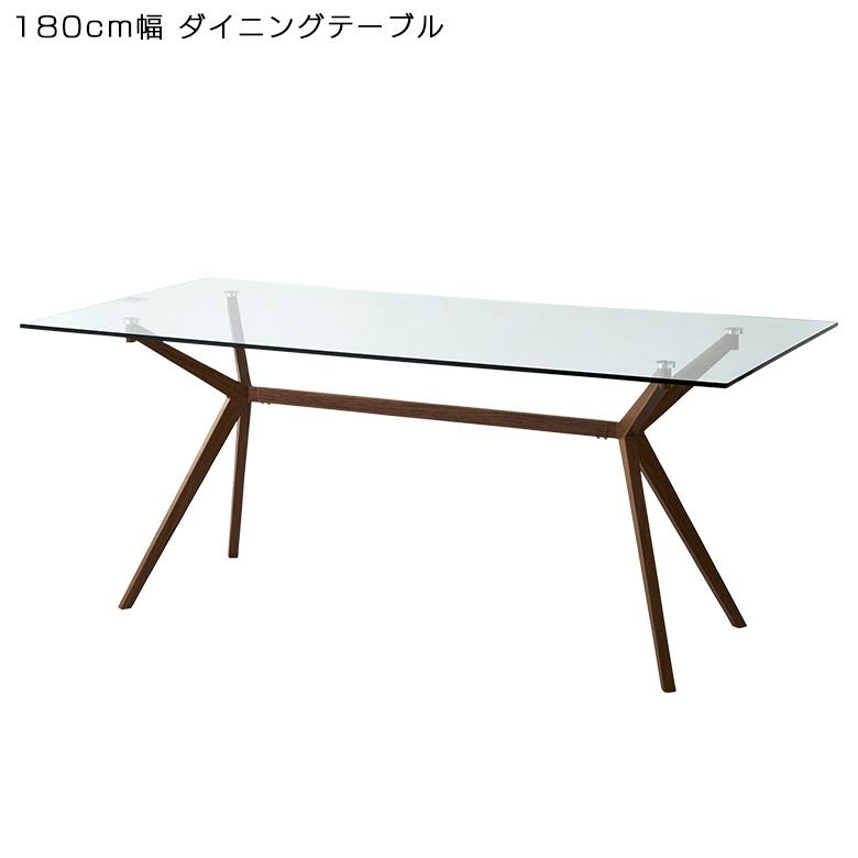 清潔感のある美しいガラス天板にモダンなフォルムの脚がアクセントのダイニングテーブル ナチュラルな木目柄のスチールフレームの脚が丈夫で安心安全 ダイニングテーブル 長方形 四角 テーブル テーブルのみ 幅180cm 6人掛け 六人用 ダイニング 単品 ガラステーブル 強化ガラス スチール スチールフレーム モダン テーブル モダン おしゃれ 北欧 食卓 食卓テーブル