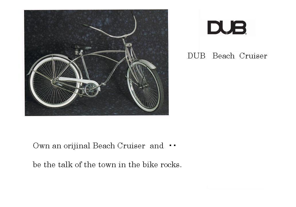 DUBBeach Cruiserビーチクルーザー自転車・アンティーク・展示・おしゃれ