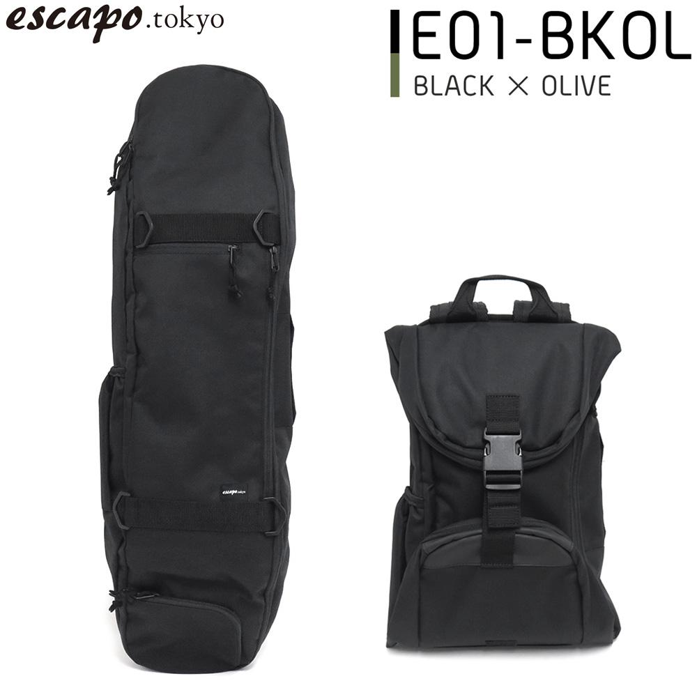 ESCAPO.TOKYO SKATE BAG エスカポ スケートバッグ E01-BKOL スケートボード スケボー SKATEBOARD
