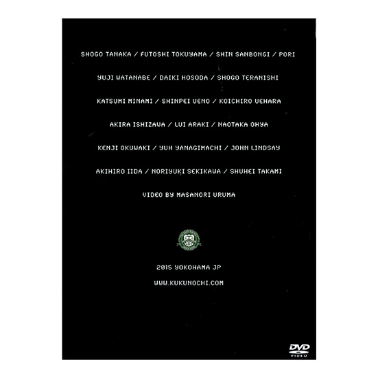 KUKUNOCHI DVD RAW-FI (스케이트보드)(스케이드보드) (SKATEBOARD)