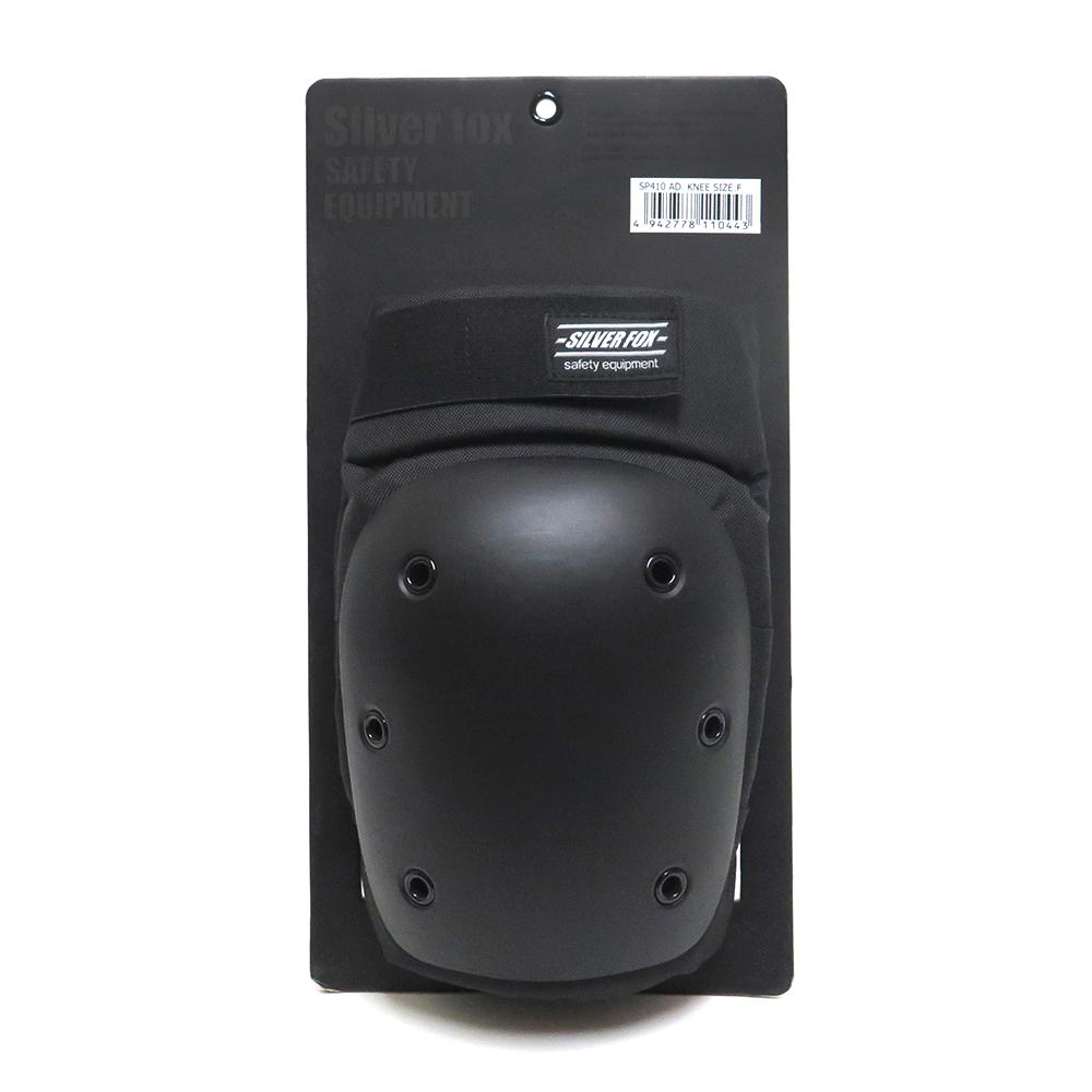 SILVERFOX KNEE PAD シルバーフォックス SP410 スケボー お見舞い ニーパッド スケートボード ストア