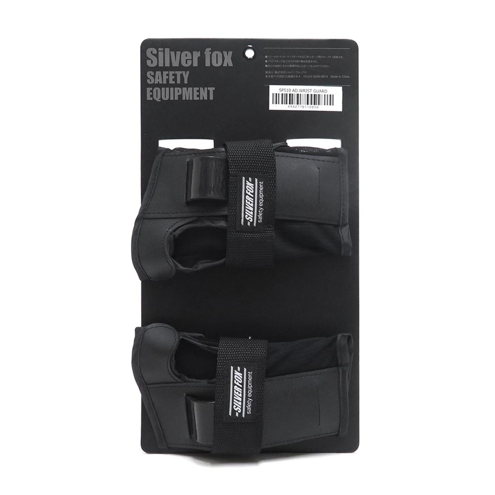 SILVERFOX WRIST GUARD シルバーフォックス リストガード 配送員設置送料無料 格安激安 スケートボード SP510 スケボー