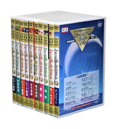 DVD音声多重カラオケ ゴールデンヒット (収納ケース付) 全10巻 全10巻 (収納ケース付) セット セット, NORTH COWBOY:61f44a10 --- sunward.msk.ru