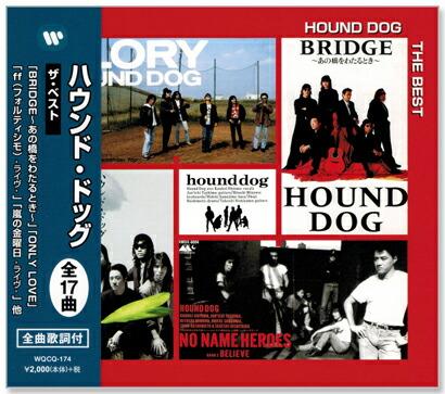 送料無料でお届けします ハウンド 低価格 ドッグ ザ ベスト CD