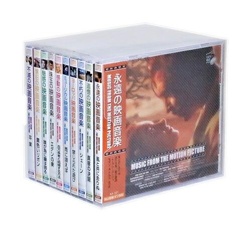 映画音楽 サウンドトラック&ポピュラー 全10巻 (収納ケース付)セット