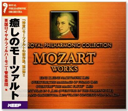 年末年始大決算 新品 癒しのモーツァルト MOZART WORKS 6CD-303A 日本正規代理店品 CD6枚組