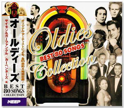 新品 オールディーズ コレクション 全80曲収録 世界の人気ブランド 3CD-328 CD3枚組 新作入荷