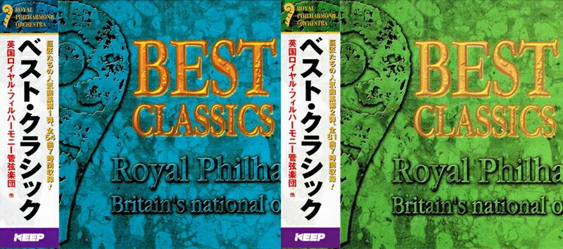 高額売筋 新品 ベスト クラシック 交換無料 BEST CLASSICS 6CD-301A-B CD12枚組