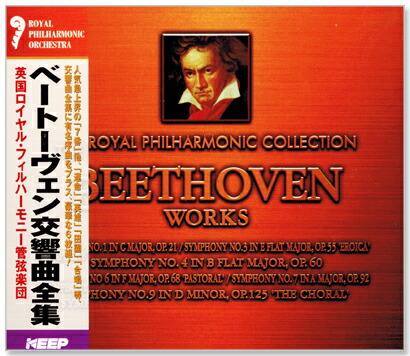 ギフ_包装 新品 ベートーヴェン交響曲全集 CD6枚組 即出荷 6CD-305