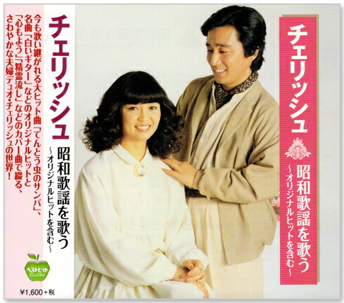 ヒット 曲 ベスト 昭和 歌謡