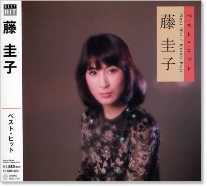 全国一律送料無料でお届けします 新品 藤圭子 CD ベスト ヒット 専門店 超歓迎された