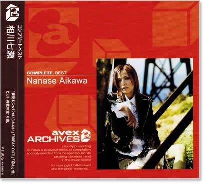 全国一律送料無料でお届けします 新品 相川七瀬 コンプリートベスト Nanase ストア CD Best 新品未使用 Aikawa Complete