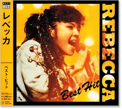 全国一律送料無料でお届けします 新品 レベッカ REBECCA オンラインショッピング ベスト 市場 ヒット CD