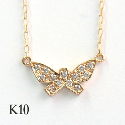 【ダイヤとチョウチョのネックレス】Atria・アトリア【送料無料】【蝶】【ガーリー】