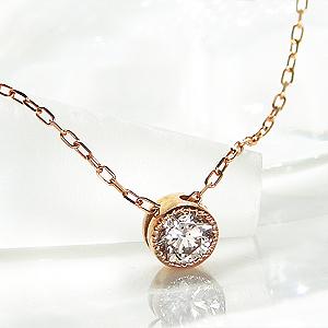 K10 ゴールド ダイヤモンド 0.15ct 一粒ダイヤネックレス Sirius(シリウス)【送料無料】【あす楽】【代引き手数料無料】