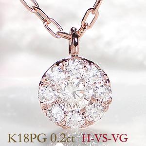 K18PG【0.20ct】ダイヤモンド フラワー ネックレス【送料無料】可愛い ダイヤ ネックレス ダイヤ ペンダント 人気 おしゃれ 一粒 0.2ct 0.20カラット 18k 18金 VSクラス Verygood ギフト プレゼント 贈り物 記念