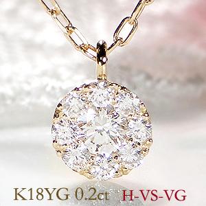 K18YG【0.20ct】ダイヤモンド フラワー ネックレス【送料無料】可愛い ダイヤ ネックレス ダイヤ ペンダント 人気 おしゃれ 一粒 0.2ct 0.20カラット 18k 18金 VSクラス Verygood ギフト プレゼント 贈り物 記念