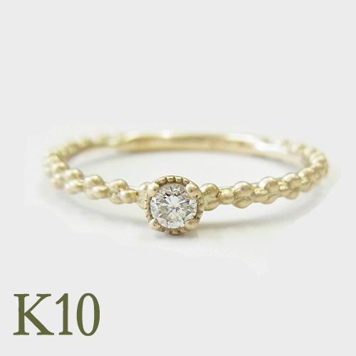 ダイヤモンド リング シンプル アウローラ【送料無料】ダイヤモンド ゴールド 4月 プレゼント 記念日 K10 金