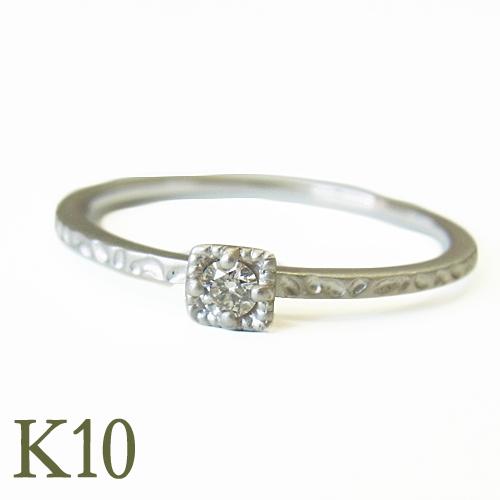 Diana・ディアナ ダイヤモンドリング K10ゴールド【送料無料】【ゴールド】【一個石】【10金】