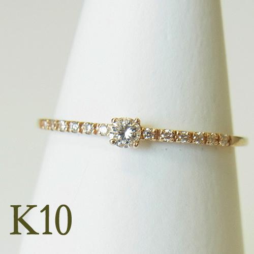 【ハーフエタニティ】Iris・イリス K10【送料無料】【ダイヤモンド】【プレゼント】【ゴールド】【記念日】【4月】
