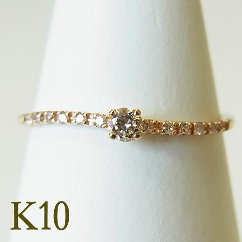 ダイヤモンド K10金 ハーフエタニティ リング Jena・イェナ【送料無料】ダイヤ ゴールド プレゼント K10金
