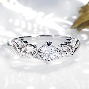 pt950 ティアラ ダイヤモンド リング【0.38ct】/【送料無料】【刻印無料】【代引手数料無料】【品質保証書】SI プラチナ ダイヤ リング ダイア 指輪 王冠 ティアラモチーフ ジュエリー クラウンリング ギフト プレゼント diamond platinum ring