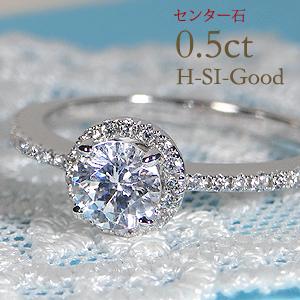 ☆pt950 大粒 0.5ct ダイヤモンド リング【0.74ct】【H-SI-Good】 【送料無料】【刻印無料】【品質保証書】可愛い プラチナ 一粒ダイヤ ダイア ダイヤ リング 指輪 レディース ジュエリー プレゼント ブライダル エンゲージリング 婚約指輪 結婚