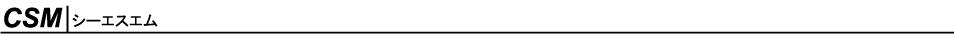 CSM:CSM神戸ネット通販-メンズ,レディース,インポートセレクトSHOP