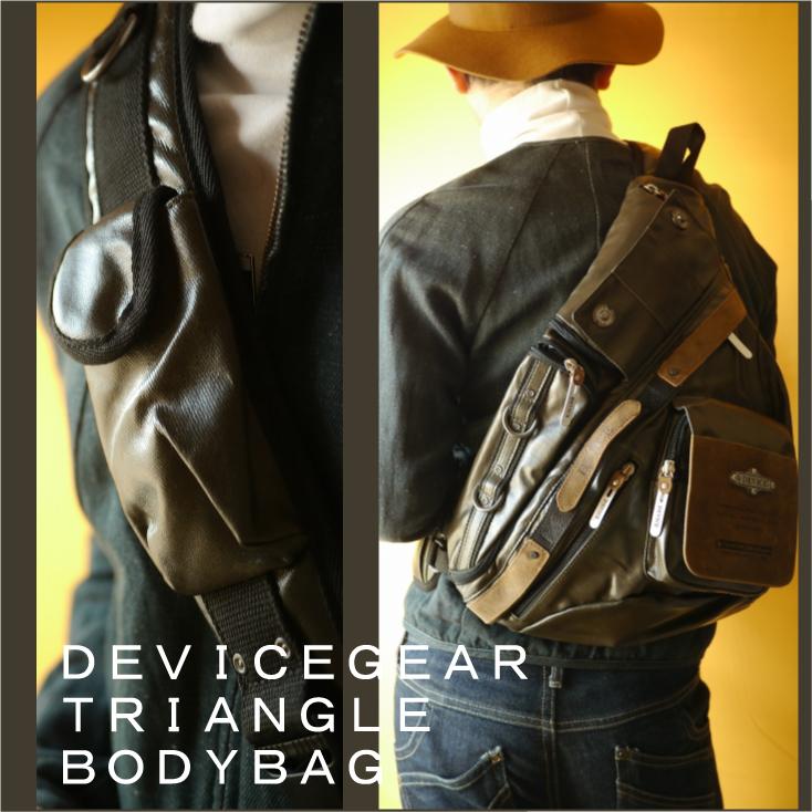 DEVICE gear (デバイス ギア)【デザインと機能性を兼ね備えた収納力抜群9ポケットボディバッグ!!】【男女兼用/送料無料当店負担】UNISEX triangle body bag★ユニセックス トライアングルボディバッグ