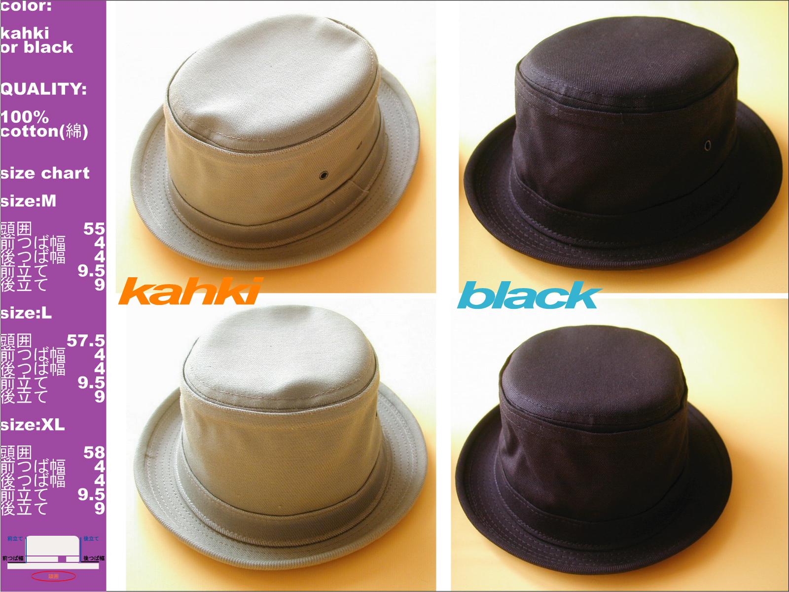 NEW YORK HAT CO. UNISEX canvas pork pie hat 2color에서 뉴욕 모자 유 니 섹스 캔버스 돼지 파이 모자 2 컬러
